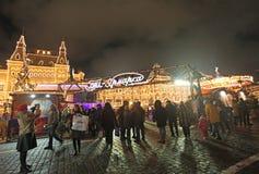 Il Natale commercializza vicino al grande magazzino della GOMMA, quadrato rosso, Mosca Immagine Stock Libera da Diritti