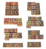 Il negozio, buy, parole di affare in scritto tipografico digita immagine stock