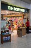 Il negozio di corpo Fotografia Stock
