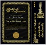 Il nero e certificato dell'oro mascherina verticale Immagine Stock Libera da Diritti