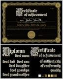 Il nero e certificato dell'oro Rabescatura mascherina orizzontale Fotografie Stock Libere da Diritti
