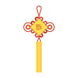 Il nodo cinese con la nappa ed il carattere cinese che utilizza nel ` lunare di mezzi del nuovo anno desiderano che la buona fort Immagini Stock