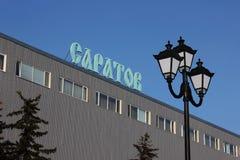Il nome del porto fluviale nella città di Saratov Immagini Stock Libere da Diritti