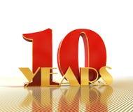 Il numero dorato dieci numera 10 e la parola Fotografia Stock