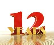 Il numero dorato dodici numera 12 e la parola Fotografie Stock