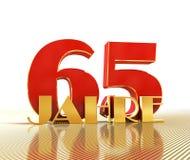 Il numero dorato sessantacinque numera 65 e la parola Fotografie Stock Libere da Diritti