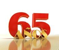 Il numero dorato sessantacinque numera 65 e la parola Fotografia Stock