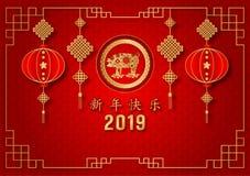 Il nuovo anno cinese felice 2019 di colore dell'oro e l'anno di carta del maiale è lanterne e maiale nel telaio su fondo rosso illustrazione di stock