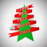 Il nuovo anno felice ed il natale allegro vector l'illustrazione Immagini Stock