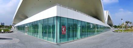 Il nuovo centro per le arti dello spettacolo Fotografia Stock