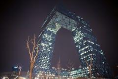 Pantaloni di Pechino Immagini Stock