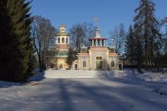 Il padiglione cinese ed il villaggio cinese Pushkin (Tsarskoye Selo) La Russia fotografia stock libera da diritti