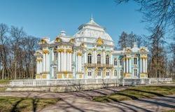 Il padiglione dell'eremo in Catherine Park in Tsarskoye Selo Immagine Stock Libera da Diritti
