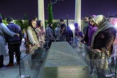 Il padiglione sopra la tomba del corridoio commemorativo di Hafez ha chiamato Hafezieh, Shira immagini stock