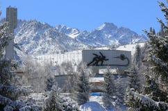 Il paesaggio dell'inverno è nella frontiera naturale di Medeo fotografia stock libera da diritti