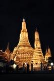 Il pagoda gemellare Immagini Stock