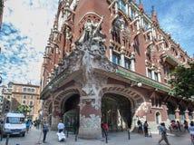 Il Palau de La Musica Catalana Fotografia Stock Libera da Diritti