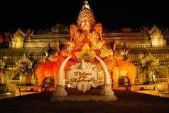 Il palazzo degli elefanti Fotografia Stock Libera da Diritti