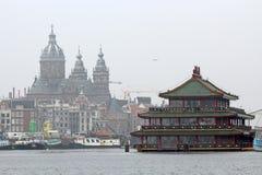 Il palazzo del mare - Amsterdam Immagini Stock Libere da Diritti