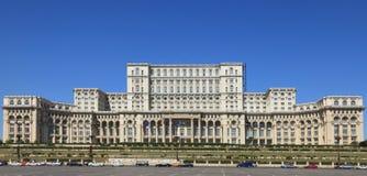Il palazzo del Parlamento, Bucarest, Romania Immagini Stock Libere da Diritti