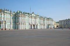 Il palazzo dell'inverno ed il palazzo quadrano, mattina di luglio St Petersburg Fotografia Stock