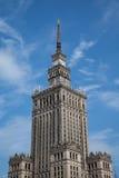 Il palazzo di coltura e di scienza, Varsavia Fotografia Stock