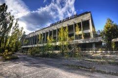 Il palazzo di cultura in Pripyat Fotografia Stock