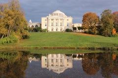 Il palazzo di Pavlovsk in autunno Immagini Stock Libere da Diritti