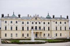 Il palazzo reale Immagini Stock