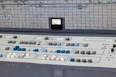 Il pannello di controllo immagine stock
