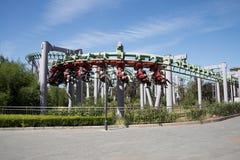 Il parco di divertimenti, architettura moderna Immagine Stock Libera da Diritti