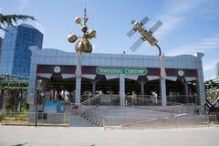 Il parco di divertimenti, architettura moderna Immagini Stock