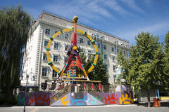 Il parco di divertimenti, architettura moderna Fotografia Stock Libera da Diritti