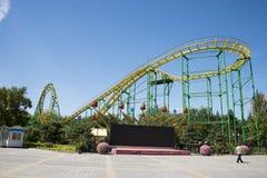 Il parco di divertimenti, architettura moderna Immagini Stock Libere da Diritti