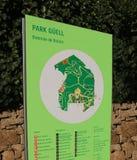 Il parco Guell firma dentro Barcellona fotografia stock