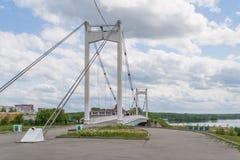 Il parco ha restato il ponte La Repubblica di Mari El, Joškar-Ola, Russia 05/21/2016 Fotografie Stock