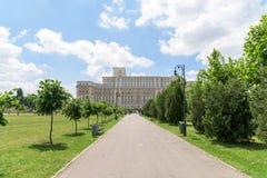 Il parco pubblico Izvor a Bucarest Immagini Stock