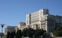 Il Parlamento Fotografia Stock Libera da Diritti