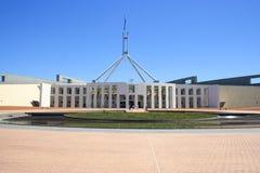 Il Parlamento alloggia Fotografie Stock
