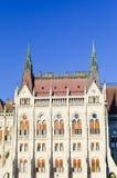 Il Parlamento a Budapest Immagine Stock Libera da Diritti