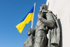 Il Parlamento dell'Ucraina Fotografia Stock
