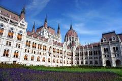 Il Parlamento dell'Ungheria Immagini Stock Libere da Diritti