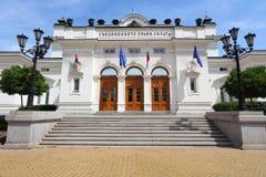 Il Parlamento della Bulgaria fotografia stock