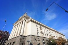 Il Parlamento della Bulgaria immagini stock libere da diritti