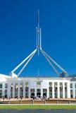 Il Parlamento di Canberra alloggia Fotografia Stock