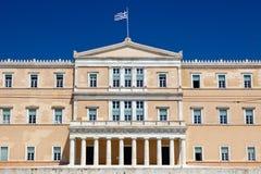 Il Parlamento greco, Immagini Stock Libere da Diritti
