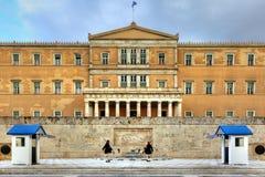 Il Parlamento greco Immagine Stock Libera da Diritti