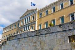 Il Parlamento greco al sintagma quadra a Atene Grecia fotografia stock