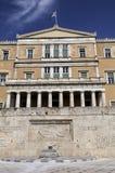 Il Parlamento greco, Atene Fotografia Stock Libera da Diritti