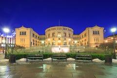 Il Parlamento Norvegia di Oslo Fotografie Stock Libere da Diritti